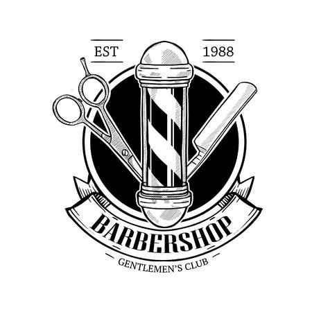 Barbershop logo with scissors, pole, dangerous razor and a ribbon