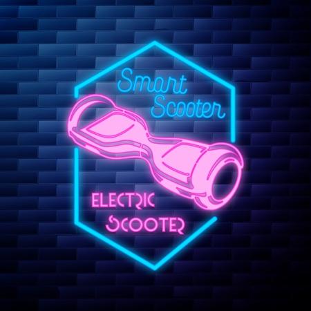 Vintage Smart Self Balancing Electric Scooter emblem