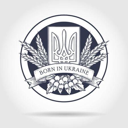 Hand drawn sketch, Ukrainian emblem and flag, branches of viburnum, spikes of wheat Ilustração
