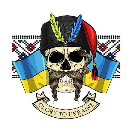Skull with Ukrainian symbols