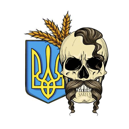 Hand drawn color sketch, skull with Ukrainian national emblem, mustaches, oseledets hairstyle, spikes of wheat. Poster, flyer design