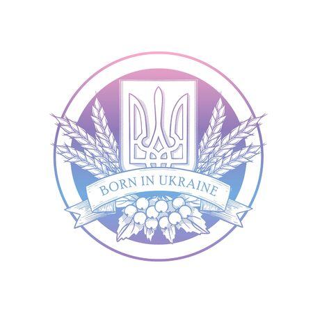 Sketch Ukrainian emblem and flag
