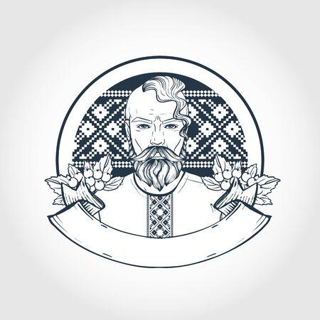 Hand drawn sketch, ukrainian kozak with beard and mustaches. Poster, flyer design