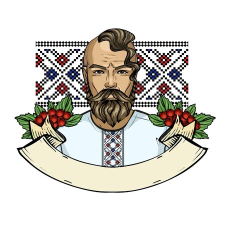 Hand drawn color sketch, ukrainian kozak with beard and mustaches. Poster, flyer design