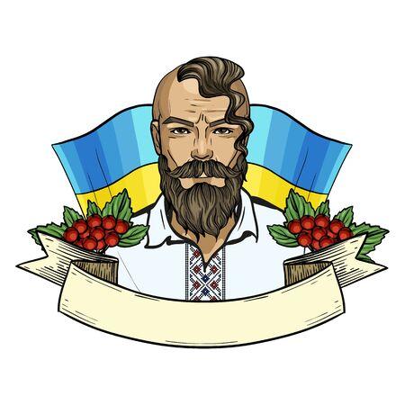 Hand drawn color sketch, ukrainian kozak with embroidered shirt and flag. Poster, flyer design Illustration