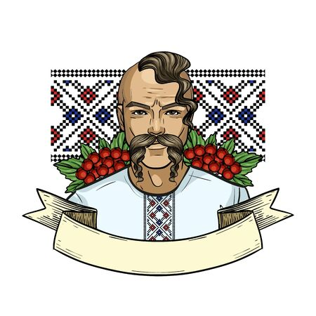 Hand drawn color sketch, ukrainian kozak with embroidered shirt. Poster, flyer design