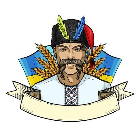Hand drawn color sketch, ukrainian kozak with hat of hetman. Poster, flyer design Ilustracja