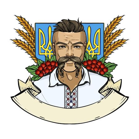 Hand drawn color sketch, ukrainian kozak with long mustaches and embroidered shirt. Poster, flyer design
