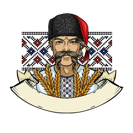Hand drawn color sketch, ukrainian kozak with long mustaches and hat of hetman. Poster, flyer design Illustration