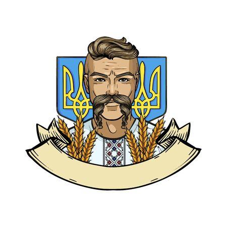 Hand drawn color sketch, ukrainian kozak with Ukrainian coat of arms. Poster, flyer design Ilustracja