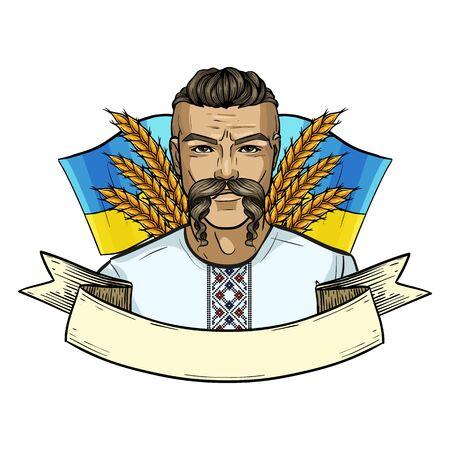 Hand drawn color sketch, ukrainian kozak with Ukrainian flag. Poster, flyer design Illustration