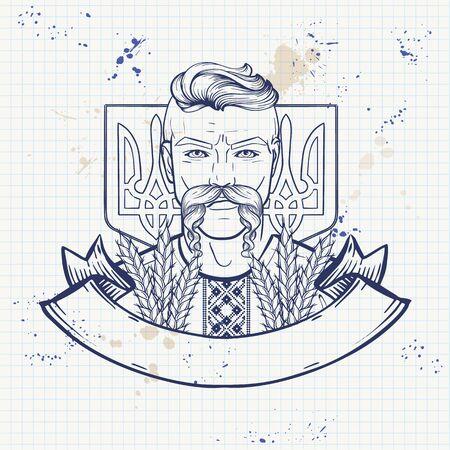 Hand drawn sketch ukrainian kozak poster, flyer