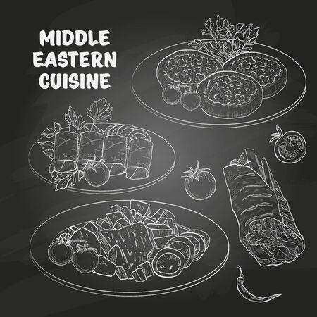 Middle Eastern cuisine, arabian dishes. Sfiha, Shawarma, Dolma, Maqliba. Menu design on a dark background