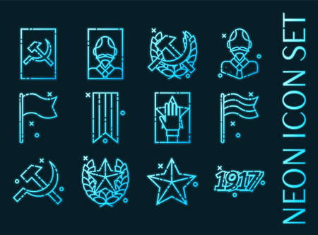 Set of Communism Blue glowing neon icons 向量圖像