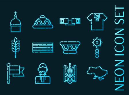 Ukraine set icons. Blue glowing neon style.