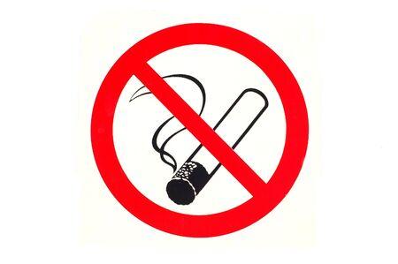 abstain: no smoking Stock Photo