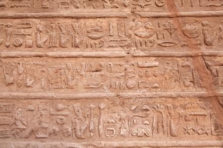 louxor: Mur avec des symboles �gyptiennes antiques � Louxor