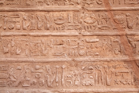 Wall with ancient egyptian symbols in luxor