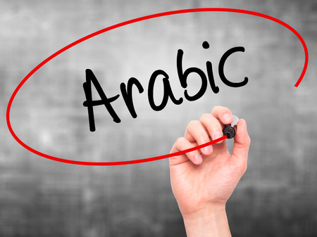 ethic: Man Hand writing Arabic  with black marker on visual screen. Isolated on background. Business, technology, internet concept. Stock Photo