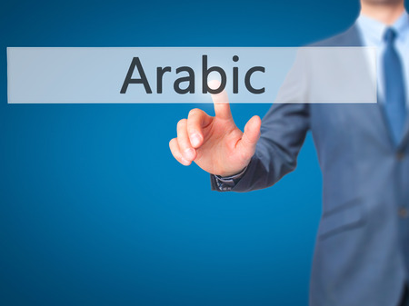theology: Arabic - Businessman press on digital screen. Business,  internet concept. Stock Photo