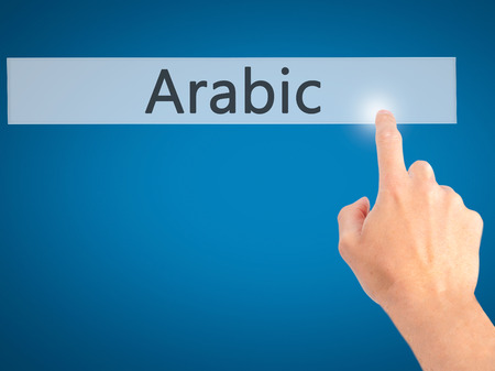 ethic: Arabic - Hand pressing a button on blurred background concept . Business, technology, internet concept. Stock Photo