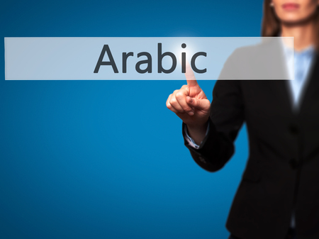 theology: Arabic - Isolated female hand touching or pointing to button. Business and future technology concept. Stock Photo