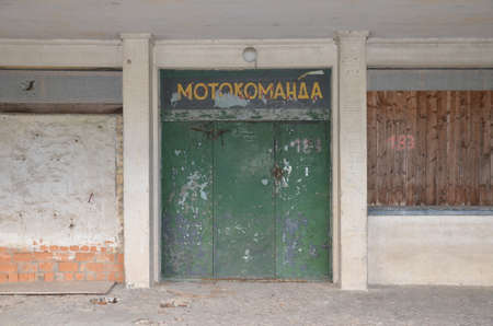 thirties: leaving places from the ninteen thirties in germany