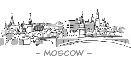 Moscow Hand Drawn Sketch, Two Tone Grey Version, Vector Outline