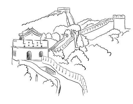 Chiny Wielki Mur szkic Wektor, Znany Punkt orientacyjny, Rysowane ręcznie Outline Grafiki Ilustracje wektorowe