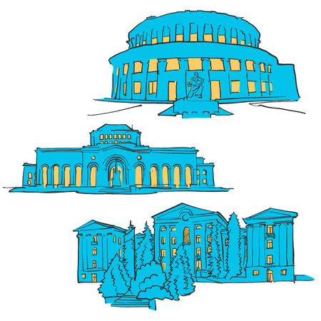 Yerevan Armenia Colored Landmarks, Scalable Vector monument. Filled with Blue Shape and Yellow highlights.