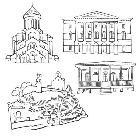 Tbilisi Georgia Famous Buildings, Monochrome Outlined Travel Landmarks, Scalable Vector Illustration