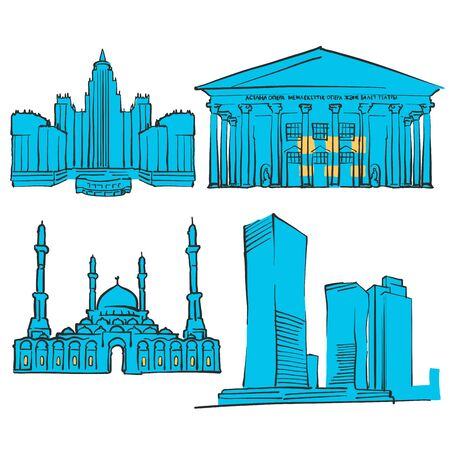 Astana Kazakhstan Colored Landmarks, Scalable Vector Monuments. Filled with Blue Shape and Yellow Highlights.