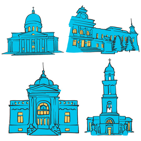 Chisinau, Moldova, Colored Landmarks, Scalable Vector Monuments. Filled with Blue Shape and Yellow Highlights. Illustration