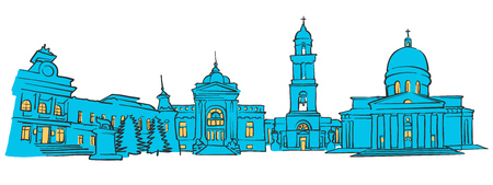 Chisinau, Moldova, Colored Panorama, Filled with Blue Shape and Yellow Highlights. Scalable Urban Cityscape Vector Illustration