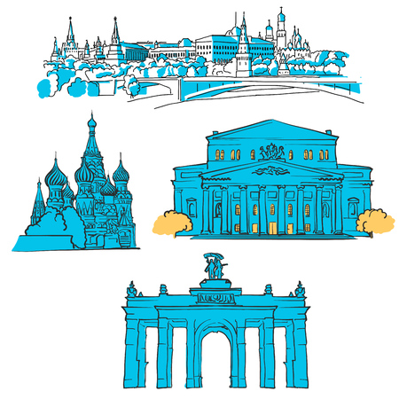 Moscow, Russia, Colored Landmarks, Scalable Vector Monuments. Filled with Blue Shape and Yellow Highlights.