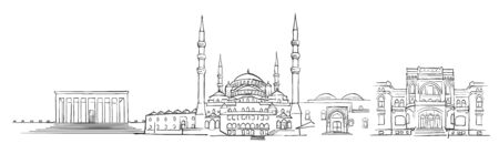Ankara, Turkey, Panorama Sketch, Monochrome Urban Cityscape Vector Artprint Illustration
