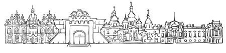 Kyiv, Ukraine, Panorama Sketch, Monochrome Urban Cityscape Vector Artprint