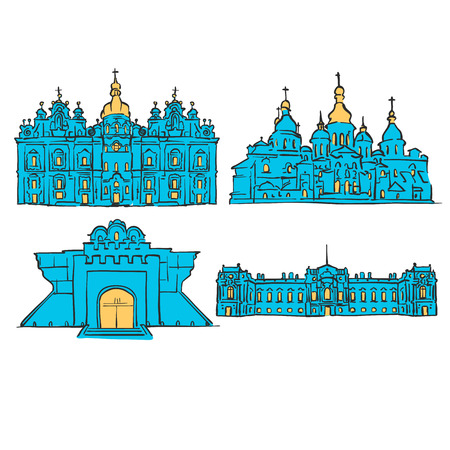 Kyiv, Ukraine, Colored Landmarks, Scalable Vector Monuments. Filled with Blue Shape and Yellow Highlights.