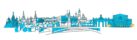 main entrance: Moscow, Russia, Colored Panorama, Filled with Blue Shape and Yellow Highlights. Scalable Urban Cityscape Vector Illustration