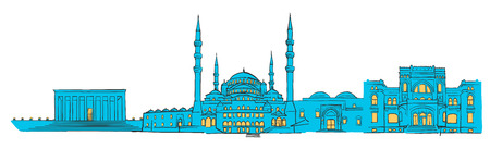 mustafa: Ankara, Turkey, Colored Panorama, Filled with Blue Shape and Yellow Highlights. Scalable Urban Cityscape Vector Illustration Illustration