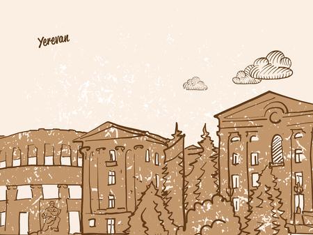 Yerevan, Armenia, Greeting Card, hand drawn image, famous european capital, vintage style, vector Illustration Illustration