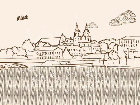 Minsk, Belarus, Greeting Card, hand drawn image, famous european capital, vintage style, vector Illustration