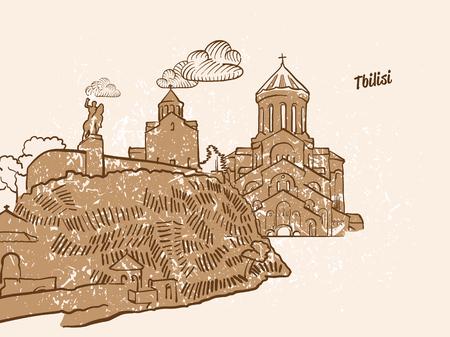 Tbilisi, Georgia, Greeting Card, hand drawn image, famous european capital, vintage style, vector Illustration Illustration