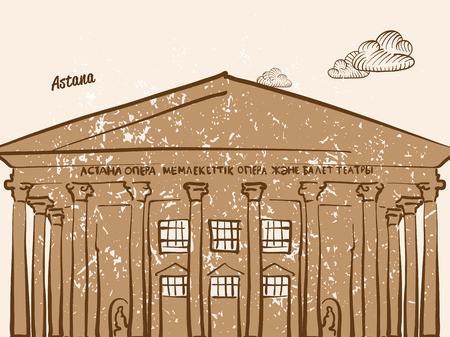 Astana, Kazakhstan, Greeting Card, hand drawn image, famous european capital, vintage style, vector Illustration