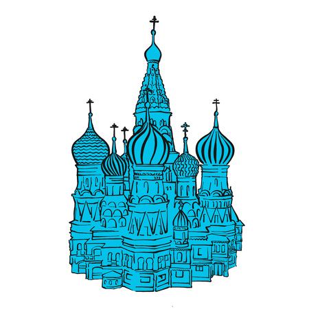 Moscow Kremlin illustration with colored backplate. Hand drawn historic landmark. Famous travel destination. Vector art sketch. Illustration