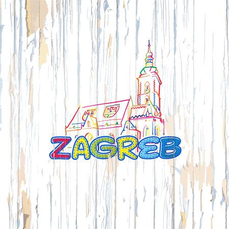 Bunte Zagreb-Zeichnung auf hölzernem Hintergrund. Handgezeichnete Vektor-Illustration.