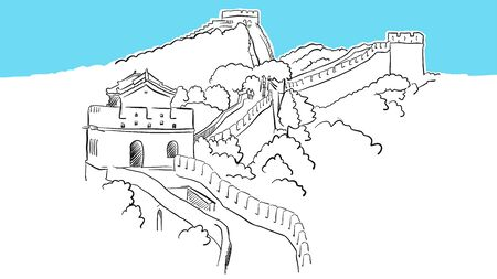 China Great Wall Lineart Vector Sketch. and Drawn Illustration on blue background.