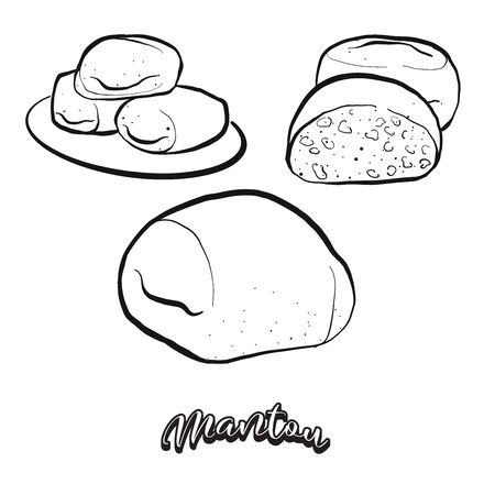 Mantou food sketch separated on white. Vector drawing of Bun, usually known in China. Food illustration series.