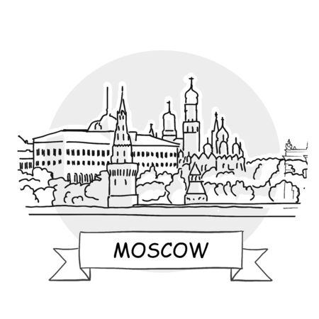 Moscow Cityscape Vector Sign. Line Art Illustration with Ribbon and Title.