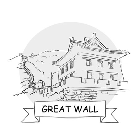Great Wall Hand-Drawn Urban Vector Sign. Black Line Art Illustration with Ribbon and Title.